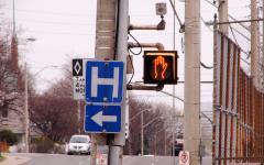 Пътен знак за болница