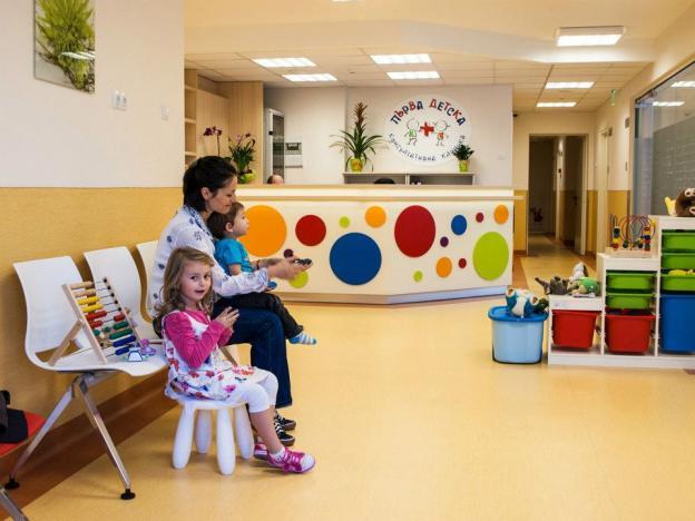 Първа детска консултативна клиника (1ДКК)