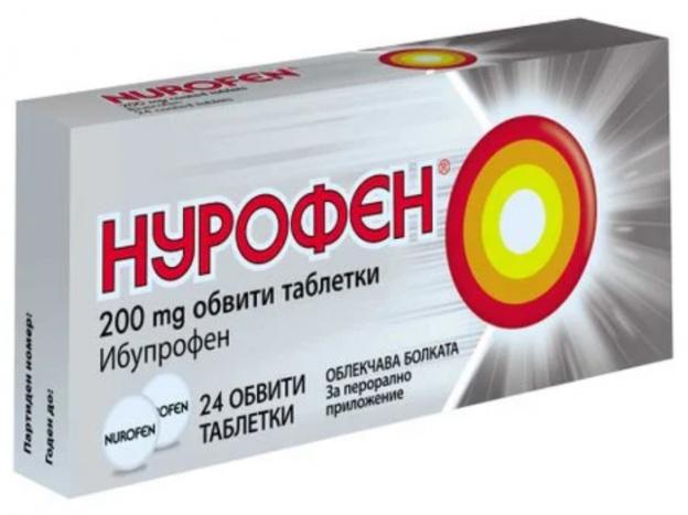 Нурофен (Nurofen) (ибупрофен (Ibuprofen))